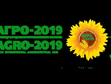 UTAGRO на «АГРО-2019»