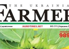 The Ukrainian Farmer  взяли інтерв'ю у Юрія Титечка