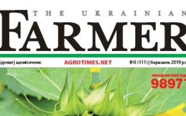 The Ukrainian Farmer interviewed Yuriy Tytechko