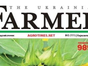 The Ukrainian Farmer interviewed Yuriy Tytechko