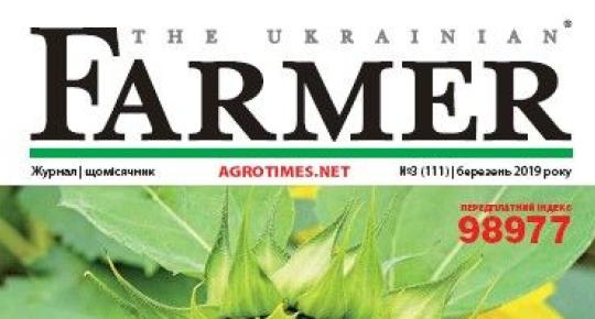 The Ukrainian Farmer взяли интервью у Юрия Титечко