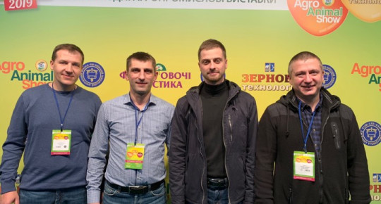 Specialists of UTAGRO at the International Exhibition AgroVesna / AgroSpring