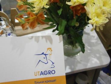 UTAGRO на XI Міжнародному конгресі «Прибуткове свинарство»