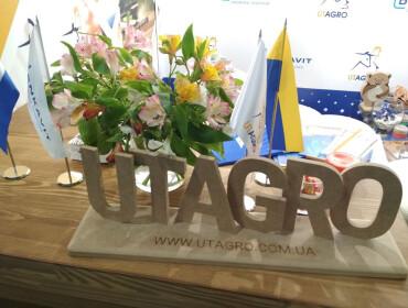 UTAGRO та Denkavit на виставці Агро Весна: Agro Animal Show