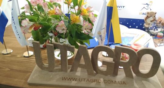 UTAGRO and Denkavit at Agro Spring: Agro Animal Show