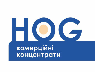 Нова лінійка комерційних концентратів HOG
