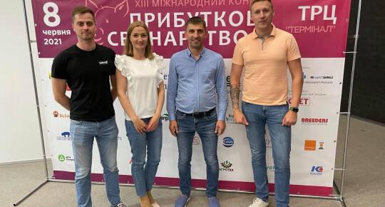 Команда UTAGRO на літніх виставках