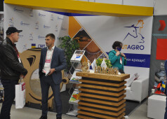 UTAGRO at the XII Congress