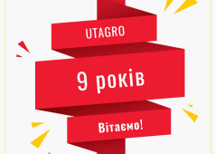 UTAGRO is 9 years