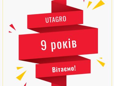 UTAGRO - 9 лет