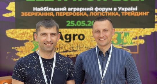 Участь у Комбікормовому Форумі - 2021