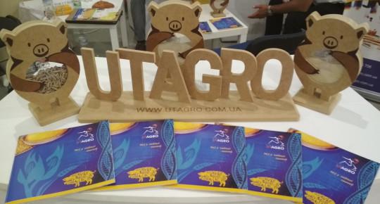 Участь UTAGRO у конгресі Прибуткове свинарство